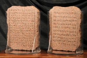 Come la chiesa cattolica romana ha manipolato i dieci - Tavole dei dieci comandamenti ...